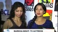 News video: TV STARS GEAR UP FOR BOX CRICKET LEAGUE