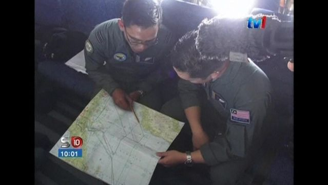 News video: Missing plane search enters fifth day