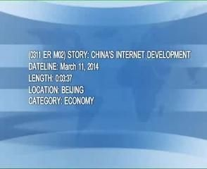 News video: (0311 ER M02) CHINA S INTERNET DEVELOPMENT